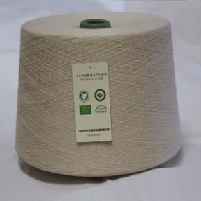 供应有机棉纱线 国标有机和GOTS 可开销售证