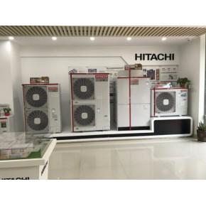 无锡日立中央空调家用中央空调商用中央空调设计安装