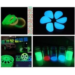 标牌夜光粉 印刷专用黄绿环保夜光粉