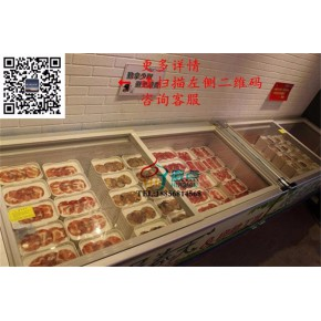 超市冷冻食品柜,卧式推拉门冰箱,水饺汤圆陈列冷柜