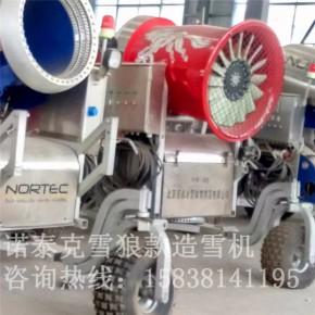 省水电的雪场造雪机补雪神器 人工造雪机价格