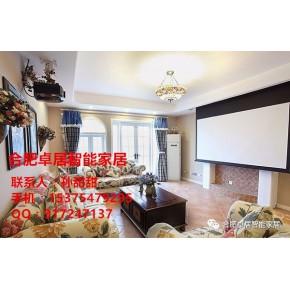 合肥家庭影院设计,智能影音系统,卓居智能家居