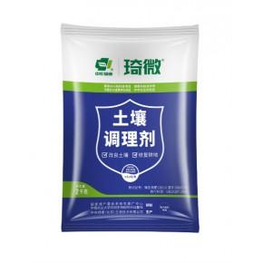 土壤调理剂在盐碱、重金属污染、酸化、板结改良