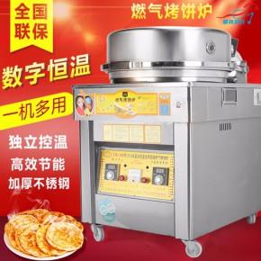 电饼铛丨燃气电饼铛价格丨燃气电饼铛批发丨厨具营行