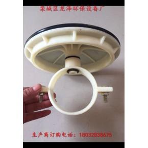 龙泽供应硅胶215曝气头  微孔曝气器