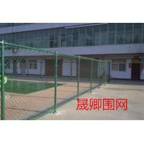 球场围栏网A浙江球场围栏网A球场围栏网厂家直销