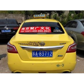 南京出租车广告投放,找聚广文化