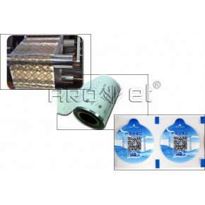 软卷膜喷码机在塑料包装