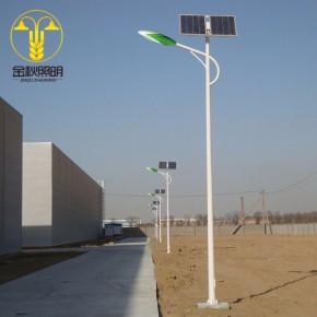 江苏太阳能路灯生产厂家扬州金秋照明扬州路灯厂家