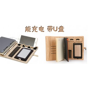 湖南长沙定做皮面软抄会议记录本赠品礼品笔记本活页