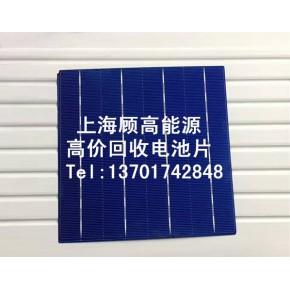 电池片回收上海顾高专注电池片回收多年量大从优
