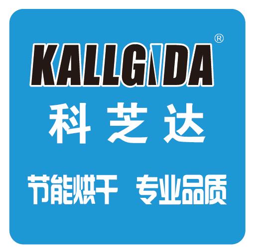 广州市科芝达新能源科技有限公司