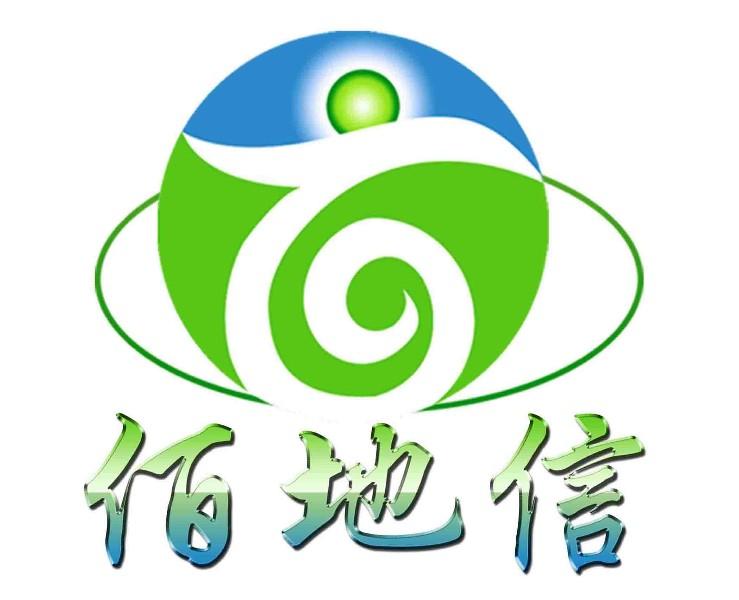 江西佰地信环境工程有限公司