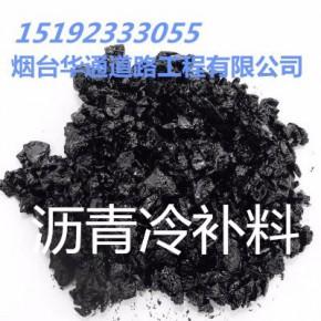 西安罐底防腐材料钢轨填充沥青砂厂家