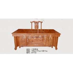 八宝红木茶台 纯红木制作 质量上乘