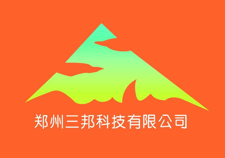 郑州三邦户外有限公司
