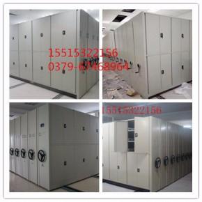 密集柜密集架生产厂家 手动电动密集柜定制