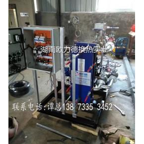 湖南板式换热器全自动换热器机组厂家直销专业选型