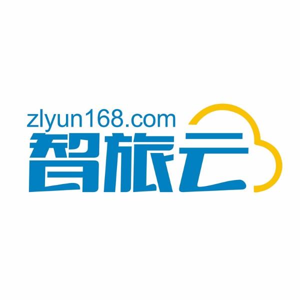 湖北智旅云科技有限公司
