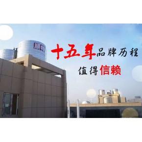 襄阳不锈钢水箱 太阳能锅炉空气能热泵配套保温水箱