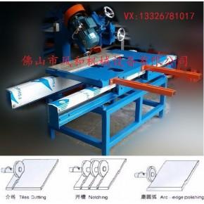 瓷砖加工机器设备瓷砖切割机圆弧抛光机多功能切割机