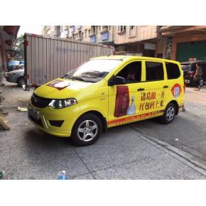 东莞五菱之光面包车车身广告制作备案