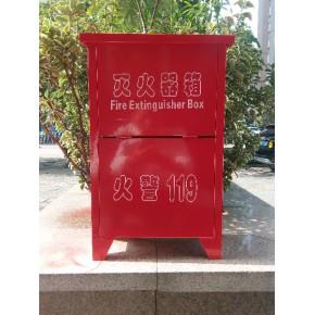 武汉市国标灭火器箱专业销售,中安消防专业销售
