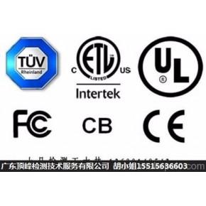 硅胶编织线CUL认证,金属基覆铜板CQC认证