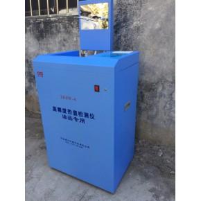 甲醇热值仪,燃油大卡化验机器价格、燃油热量的机器