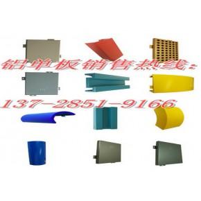 甘肃铝单板厂家    兰州铝单板优惠价格
