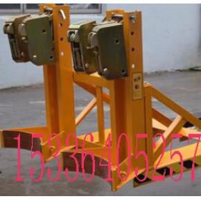 天津DG850A油桶夹具DG850B叉车夹桶器
