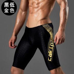 泳裤男五分鲨鱼皮防水速干运动游泳裤泳帽泳镜男士
