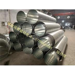 ¢850mm螺旋风管 广东化工行业专用废气管道