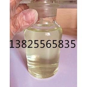 印染防腐剂 高效防腐杀菌剂