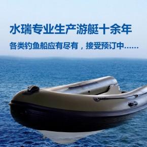 玻璃钢底带浮筒充气式钓鱼船充气船