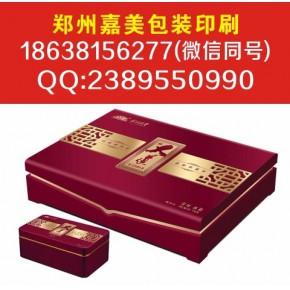 郑州高档礼品盒包装厂家 郑州专业的礼品包装盒公司