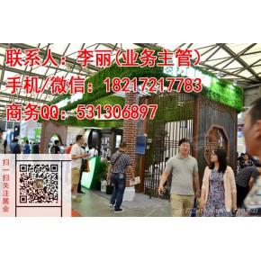 2018上海外墙陶瓷薄板展览会 主委会网站