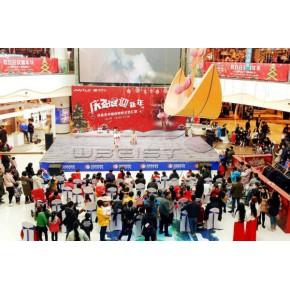 郑州知名活动策划公司专业提供楼盘商场暖场促销物料