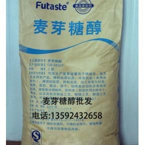 南阳麦芽糖醇批发厂家 麦梨糖醇的食品应用