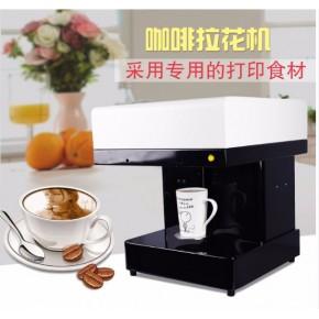 新款咖啡机租赁 3D咖啡拉花打印机出租
