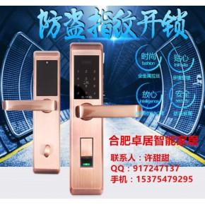 玥玛锁具,智能指纹密码锁,合肥上门换锁