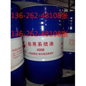 莆田市长城尊龙王T300.T400柴机油销售商