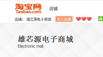 回收,集成IC,二三極管,電容電感,單片機芯片,74系列,家電IC,手機IC,電源IC,電源模塊,CPU