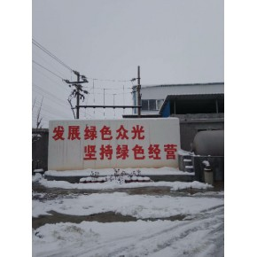 众光防腐耐磨耐酸耐碱抗渗耐酸瓷砖专业生产厂家