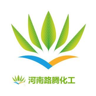河南路腾化工产品商贸有限公司