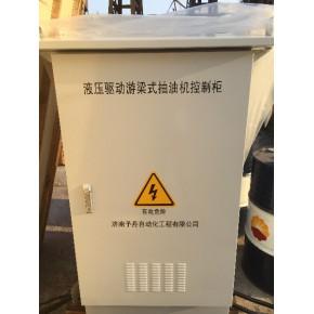 全自动液压抽油机
