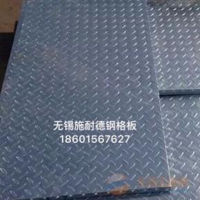 钢格板镀锌钢格板钢格栅板格栅板厂家电厂平台