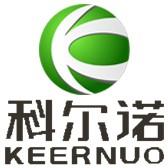 深圳市科尔诺电子科技有限公司logo