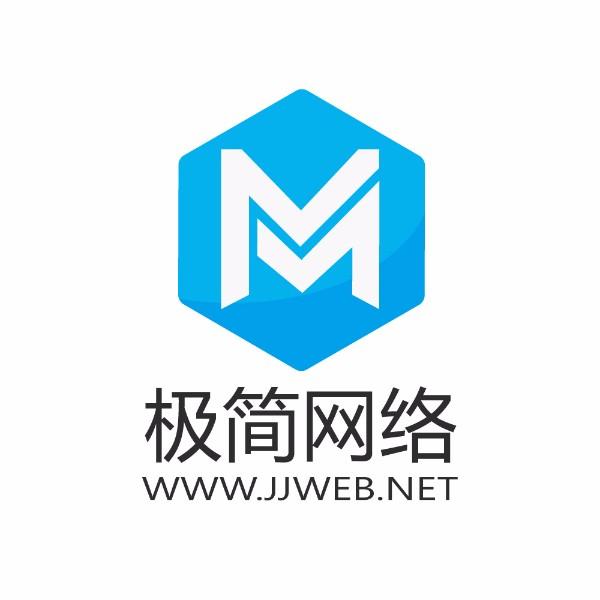 佛山市极简网络科技有限公司