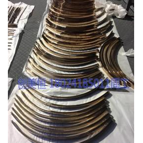 香槟金色边条 家具包边条 弧形包边条 高要求弧形不锈钢线条加工